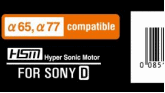 Logo compatible Sony alpha