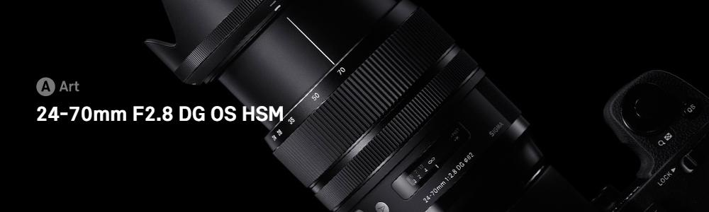 Offre de remboursement SIGMA 24-70mm F2.8 DG OS HSM   Art